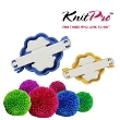 KNI001 - KnitPro Nirvana Pom Pom Maker Set