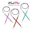KNI011 - KnitPro ZING Fixed Circular